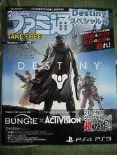 DESTINY PS3 PS4 JAPAN BOOKLET ACTIVISION 2014 GAME FPS SF BUNGIE HALO