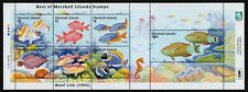 MARSHALL ISLANDS, SCOTT # 1103, COMPLETE SHEET OF FISH & MARINE LIFE, YEAR 2015