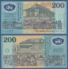 SRI LANKA 200 Rupees 1998 (Polymer) UNC P.114 b