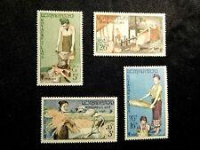 Laos Stamp Set Scott 37-40 Mnh