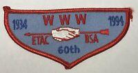 OA Lodge 72 Tejas Texas Flap 1994 60th  Mint BC1