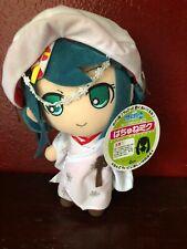 "NEW - Nendoroid Plus Plushie Series 02 - 13"" Hachune Miku - NWT"