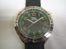 Russian Army Style  Tank wrist watch 1980's Tank * EagleMoss Collection