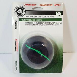 MTD .080 Dual Line Replacement Cartridge #791-153577b Bolens Troy-Bilt