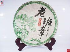 Chinese Tea Yunnan Pu-erh Puer Pu'er tea*2005*Lao Ban Zhang*Raw Puer*357g [B]