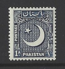 PAKISTAN 1952 SG#44a  1 anna blue Perf 13½ Unmounted mint MNH Cat £13