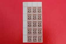 1912 China Postage Due Stamp #J35 1/2c  block 15 Mint
