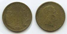 G0632 - Rumänien 10.000 Lei 1947 KM#76 RAR Mihai I. 1940-1947 Romania