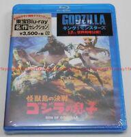 Son of Godzilla TOHO Blu-ray Japan TBR-29087D 4988104120878