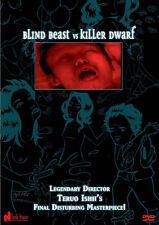 Blind Beast vs Killer Dwarf (DVD) Teruo Ishii NEW