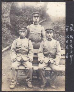 OLD VINTAGE PHOTO ASIA JAPAN JAPANESE MEN UNIFORM MILITARY AA395
