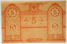 RUSSIA 1918  5 ROUBLES .UNIFACE SPECIMEN BANKNOTE. SCARCE and aUNC..NO SERIALS