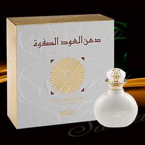 DHAN AL OUDH AL SAFWA 40ml EDP Spray -Authorised Distributors-RASASI Perfumes UK