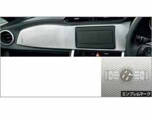 [NEW] JDM Toyota 86 ZN6 Interior Panel Silver Genuine OEM Subaru BRZ Scion FR-S