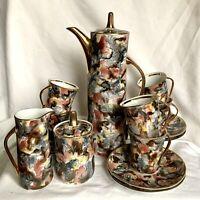 CMIELOW Poland Mid Century Modern 1950s Coffee Tea Set Gold Trim ~ Like New EUC