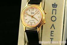OLD stock watch Poljot Signal Vintage Russian USSR with mechanical alarm Полет