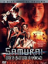 Samurai Resurrection ( 2 DVDs ) mit Yôsuke Kubozuka, Kumiko Asô, Tetta Sugimoto