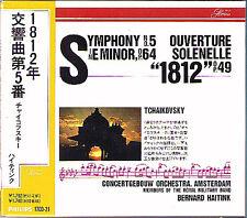 Bernard HAITINK: TCHAIKOVSKY Symphony No.5 & 1812 Overture PHILIPS Japan CD 1989