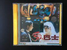 Ghostly Bus - Simon Yam, Valerie Chow - RARE VCD