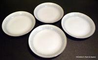 """4 Pcs ~ CONTOUR fine china TEMPO pattern ~ 4 Coupe Soup / Salad Bowls ~ 7 3/4"""""""