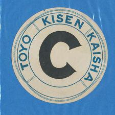 "Unused ""C"" Luggage Decal - Toyo Kisen Kaisha"