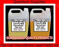 EasyFlo 60 - 10 Litre Fast Cast Polyurethane Liquid Plastic Kit
