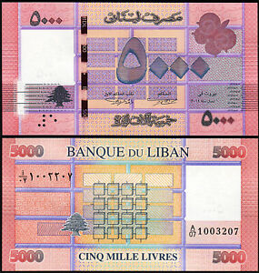 Lebanon 5000 Livres 2014, UNC, P-91b