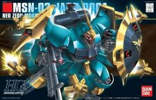 HGUC 1/144 MSN-03 Yakuto Doga exclusively for gyunei gas  Char's Counter Attack