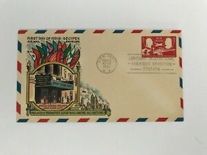 S3 Airmail First Day Cover May 21 1947 NYC Centenary Philatelic Fair Fluegel