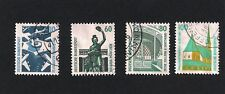 Germany Stamp  1991 Sightseeings (A)