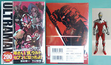 ULTRAMAN Vol.7 Limited Edition Manga Figure ULTRA MAN Suits Ver.7.2 Seven