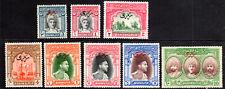 Bahawalpur Set of 8 1948 MNH/MM  [B2011]