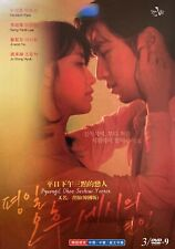 Korean Drama - Love Affairs In the Afternoon