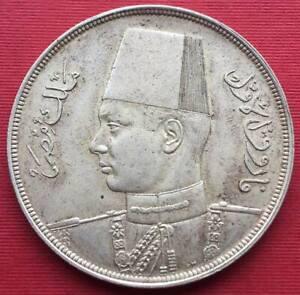EGYPT , 20 PIASTRES  KING FAROUK 1937 ( SU-R7 ) HIGH GRADE , RARE