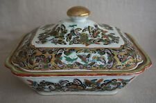 Rose Medallion COVERED SERVING DISH with BUTTERFLIES - GRASSHOPPERS 19th Century