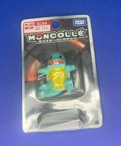 ~2015~ MC.004 TAKARA TOMY Moncolle Pack SQUIRTLE For Sale in Japan Only