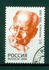 Russie - Russia 2007 - Y. & T. n. 6976 - Dmitry Sergeevich Likhachev