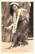 RPPC HAWAIIAN HULA GIRL Hula Dancer Grass Skirt c1940s Vintage Postcard