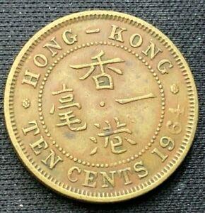 World Coin 1964 Hong Kong 10 Cents coin XF     #K973