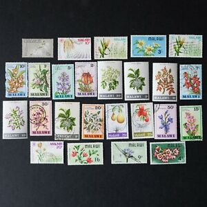 Vintage 1970s MALAWI Flowers Orchids Postage Stamps - Flora 687