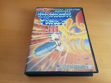 SEGA MEGA DRIVE THUNDER FORCE 3