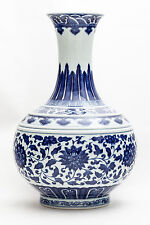 Collectible China Blue and White Qing Jingdezhen Porcelain Vase
