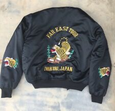 1970s AUTHENTIC FAR EAST TOUR JAPANESE TIGER EMBROIDERED XL BOMBER JACKET