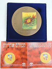 Israel 1993 Jonah/Saul and David by Reuven Rubin Art Medal 70mm Bronze+COA+CASE