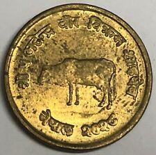 # C1790     NEPAL     COIN,     10  PAISA    1971  Unc.