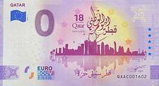 BILLET 0  EURO QATAR NATIONAL DAY  QUATAR ANNIVERSARY  2021   NUMERO DIVERS