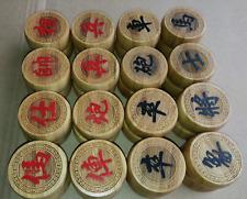bamboo round Chinese chess intelligent game 竹制中国象棋