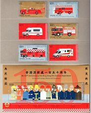 China Hong Kong 2018 150th Fire Services Department stamps + S/S Fire Engine