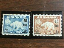 GREENLAND 39-40 MNH 1956 Polar Bears Revalued set of 2
