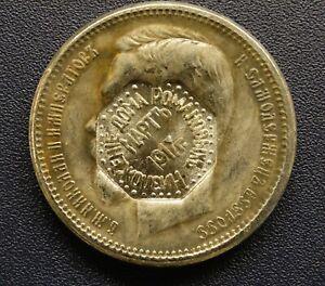 1 RUBLE 1915 Russia NICHOLAS II, silver 1 RUBLE GREAT coin